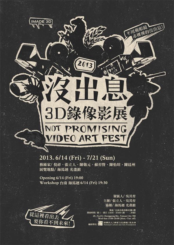 filmfest-7